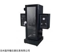 电工套管SDR烟密度等级测定仪