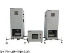 塑胶跑道冲击吸收与垂直变形试验机