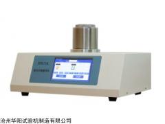 德尔塔DSC差示扫描量热仪