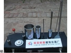 XD-1手动土壤相对密度仪鹏翼厂
