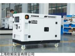 10kw静音柴油发电机操作流程