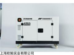 15kw静音柴油发电机操作简单