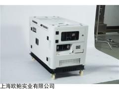 16kw静音柴油发电机小型带轮