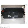 OTP蓄电池型号6FM-120更换报价