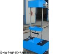新型塑料波纹管局部横向荷载试验机