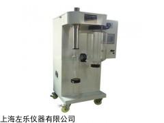 ZOLLO-6000Y 上海实验型小型喷雾干燥机厂家