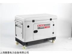 10kw靜音柴油發電機操作方式