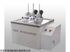 LT3022 热变形维卡软化点温度测定仪
