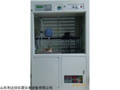 HPP1400  利达信高温熔盐物性综合测试设备HPP1400