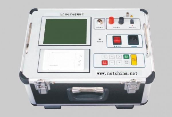 gsdr-iii 全自动电容电感测试仪(中西器材)