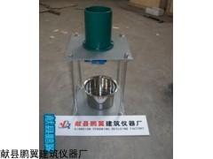 WX-2000细集料棱角测定仪鹏翼厂
