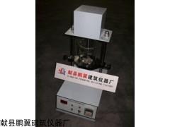 YJ-3细集料亚甲蓝测定仪鹏翼厂