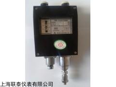 YWK-50 聯泰儀表壓力控制器YWK-50