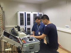 CNAS 南通仪器校正机构供应一览表