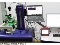 CNAS 昆山仪器校正公司之采购供应商