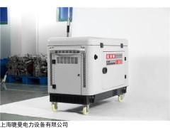 小尺寸6kw靜音柴油發電機