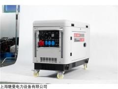12kw双缸静音柴油发电机直销