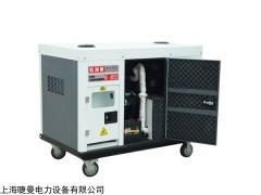 四缸20千瓦静音柴油发电机