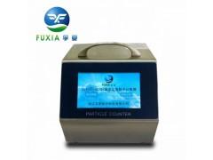Y09-301 LCD型尘埃粒子计数器