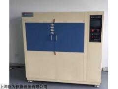 广东紫外老化试验箱