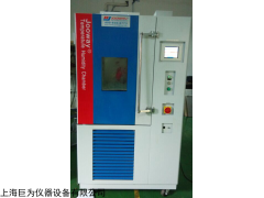 JW-1002 供应高低温试验箱