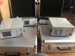 GXH-3011A 红外一氧化碳分析仪