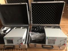 GXH-3011A1 红外一氧化碳分析仪