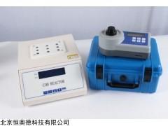 HAD-COD-200 便携式COD氨氮测定仪