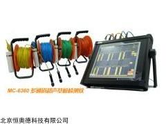 HAD-MC-6360 多通道超声基桩检测仪