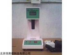 HAD-LP-100D   数显式土壤液塑限联合测定仪