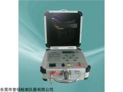 LT4004 安全帽防静电测试仪