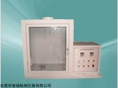 LT4006 安全帽阻燃性测试仪