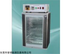 LT4007 安全帽高温预处理箱