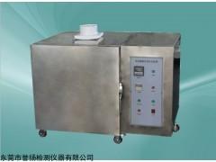 LT4009 安全帽紫外老化试验箱
