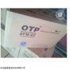 直流屏专用OTP蓄电池6FM-24报价
