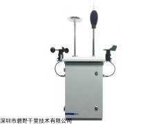 BYQL-AQMS 大气环境空气质量监测微型站直销商