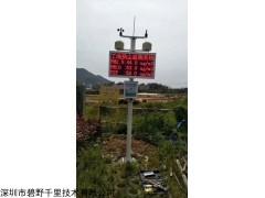 BYQL-YZ 广东建筑工地扬尘噪声在线监测设备
