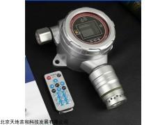 TD500S-CL2 固定式氯气检测报警器壁挂式安装