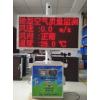 幼儿园微型空气质量监测站 实时在线监测