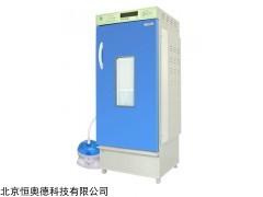 HAD-TH-LRH-250-YG 普光 药物稳定性试验箱