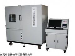 LT5053A 动力电池针刺试验机
