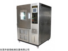 LT5054C 电池强制内部短路试验机