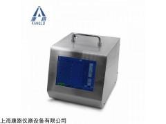 Y09-310 LCD 尘埃粒子计数器