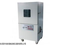 LT5055 电池高空低压模拟箱