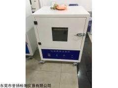 LT5056 电池燃烧试验机