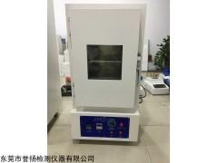 LT5069 电池热冲击试验箱