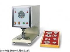 LT2037 织物厚度测定仪