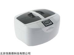 HAD-JK-CD-4820 小型超声波清洗机