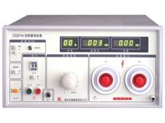 长盛仪器 CS2674BX  CS2674CX超高压测试仪