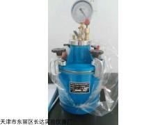 AHC-7L混凝土含气量测定仪
